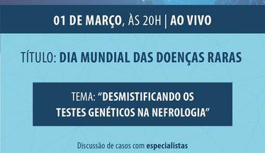 SBN NA WEB: Dia Mundial das Doenças Raras